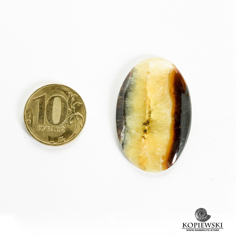 Симбирцитовый кабошон 40*25*3 мм