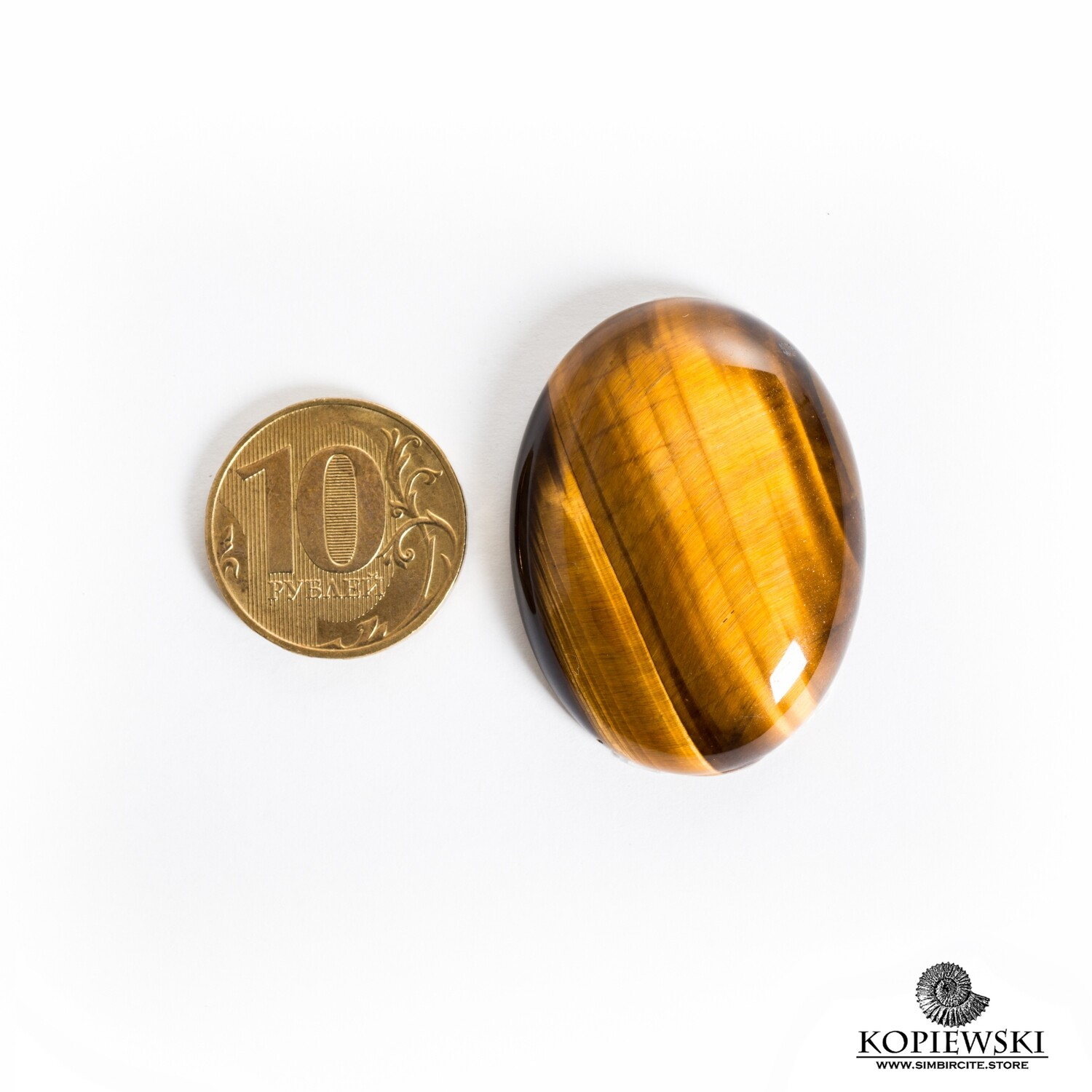 Cabochon Tiger eye