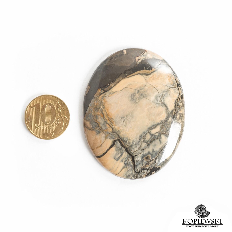Кабошон из сенгилита 65*50*5 мм