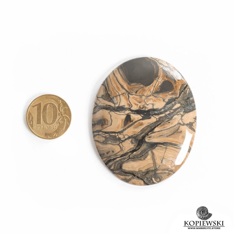 Кабошон из сенгилита 60*50*5 мм