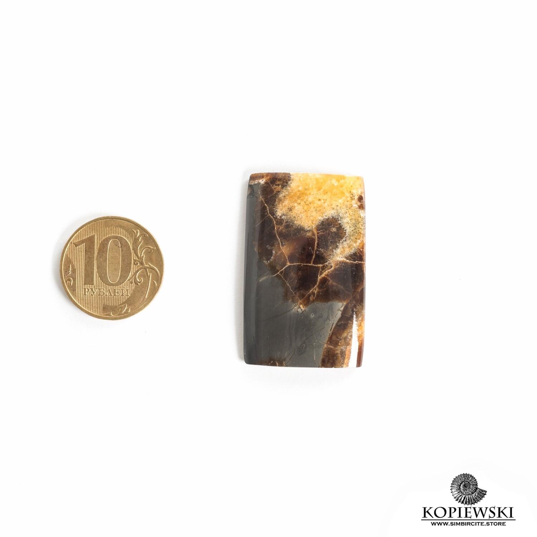 Кабошон Симбирцит 40*25*3 мм