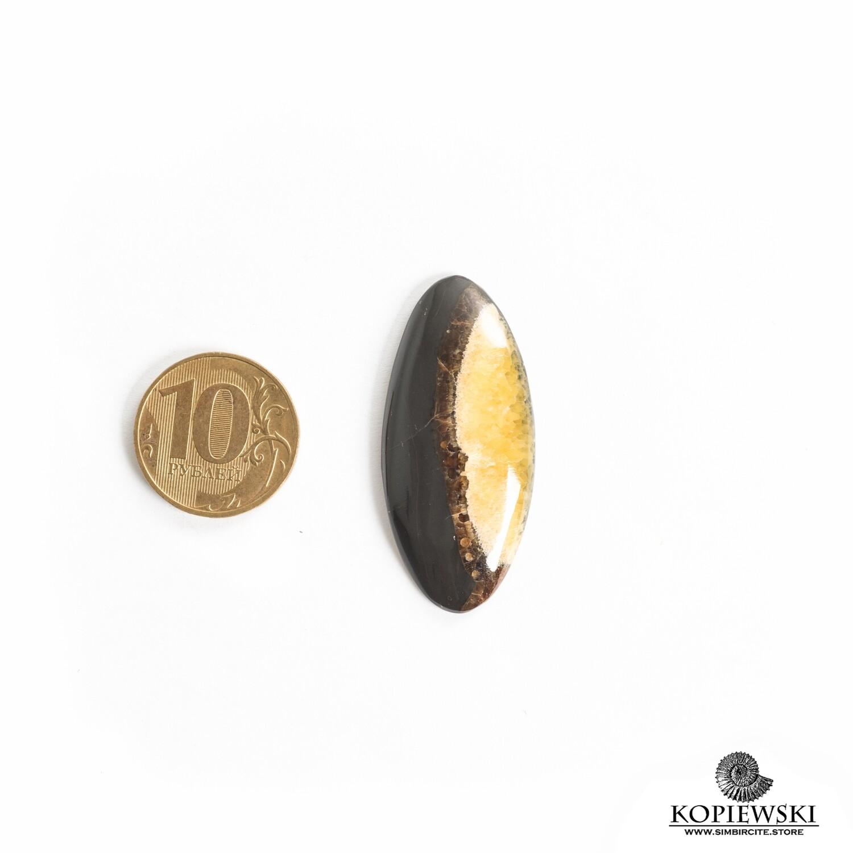 Кабошон Симбирцит 45*20*3 мм