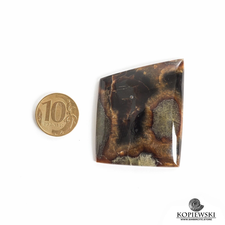 Кабошон Симбирцит 50*40*3 мм