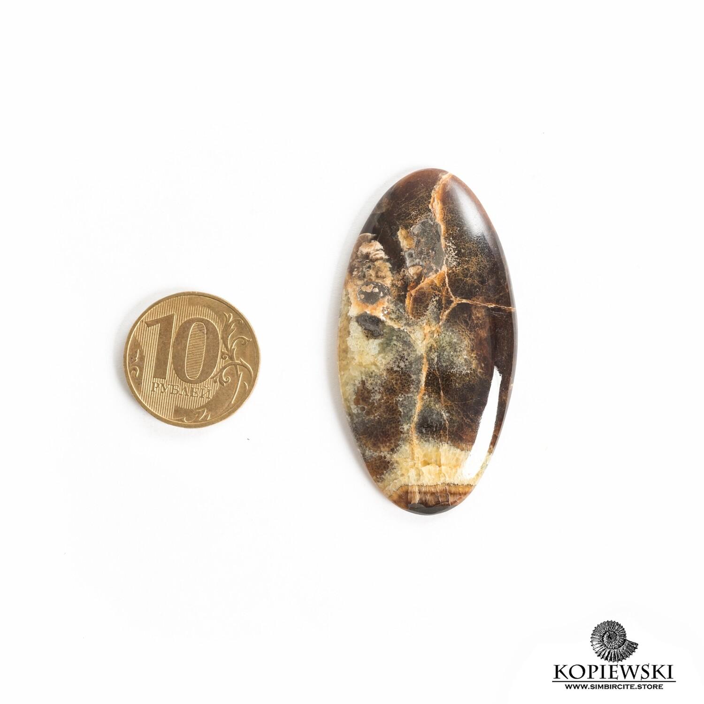 Кабошон Симбирцит 55*30*3 мм