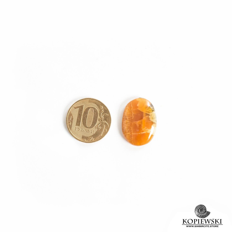 Кабошон Симбирцит 25*15*3 мм