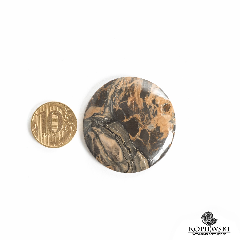 Кабошон из сенгилита 45*45*5 мм