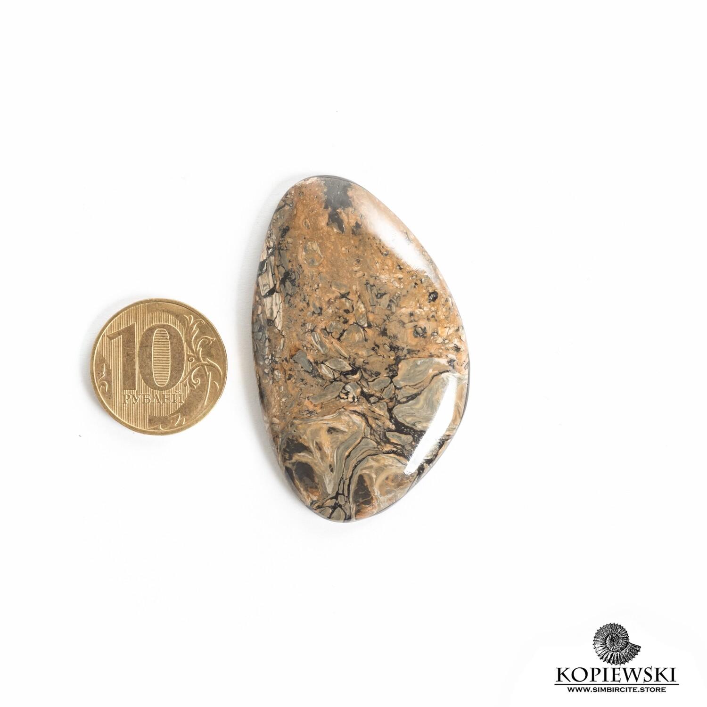 Кабошон из сенгилита 55*35*5 мм
