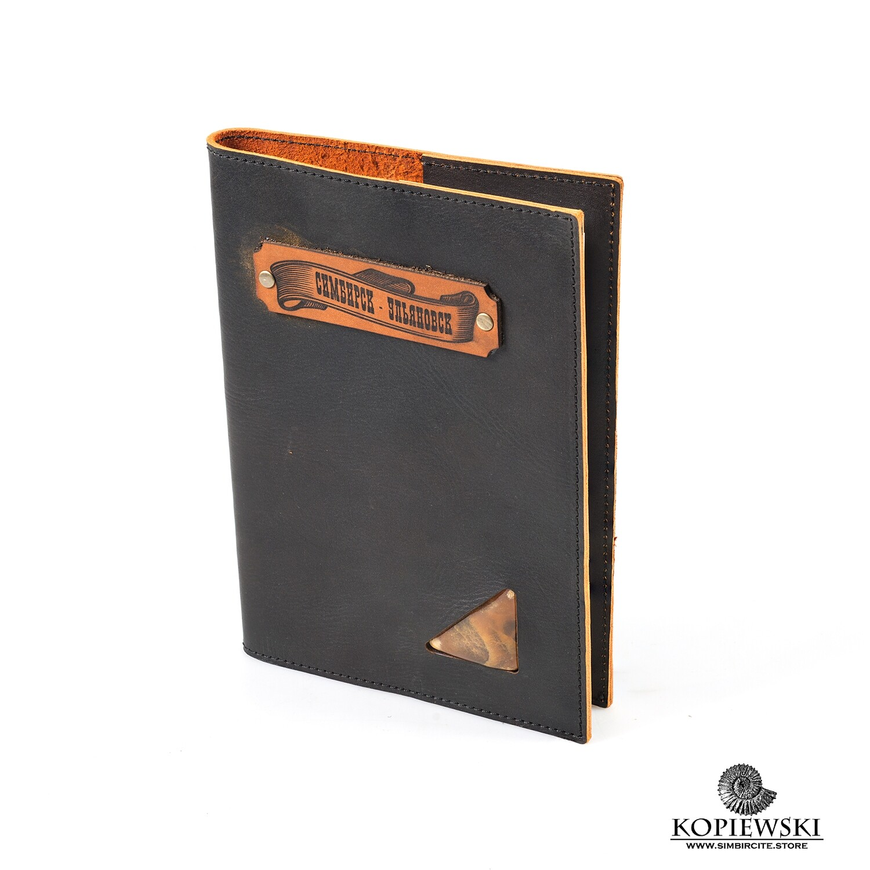 Diary A6 with stone Simbirtсite
