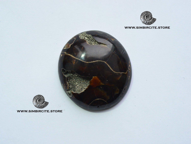 Аммонитовая жеода 46*42*10 мм