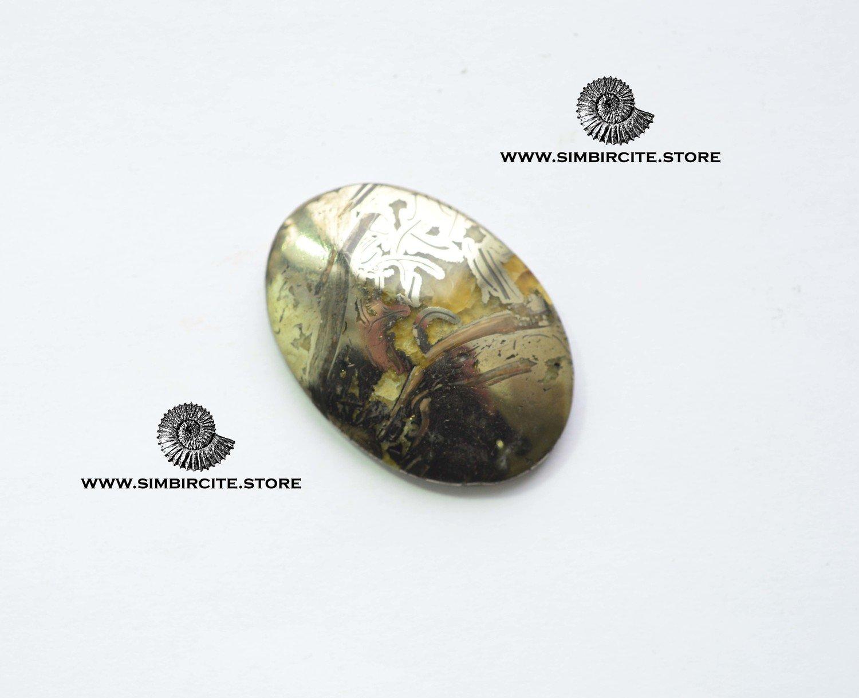 Аммонитовый симбирцит 40*28*3 мм