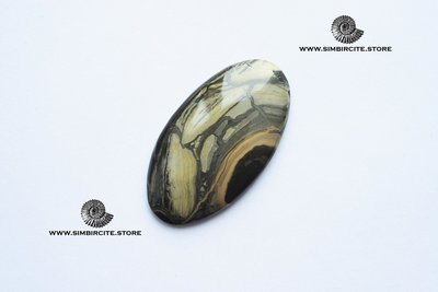 Кабошон из сенгилита 48*26*5 мм
