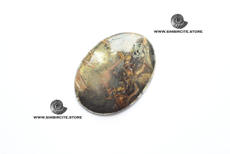 Аммонитовый симбирцит 45*33*3 мм