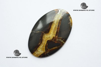 Симбирцитовый кабошон 65*42*3 мм