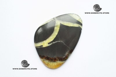 Симбирцитовый кабошон 65*45*3 мм