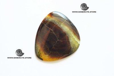 Симбирцитовый кабошон 52*45*3 мм