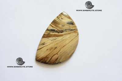 Кабошон из сенгилита 60*37*4 мм