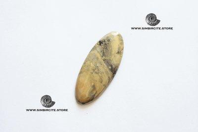Кабошон из сенгилита 43*18*3 мм