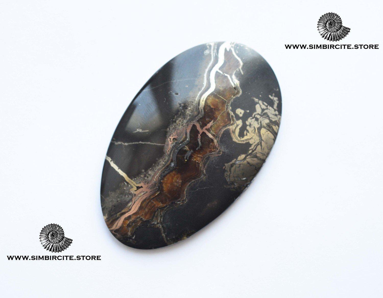 Аммонитовый симбирцит 65*40*4 мм
