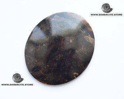Аммонитовый симбирцит 66*55*4 мм