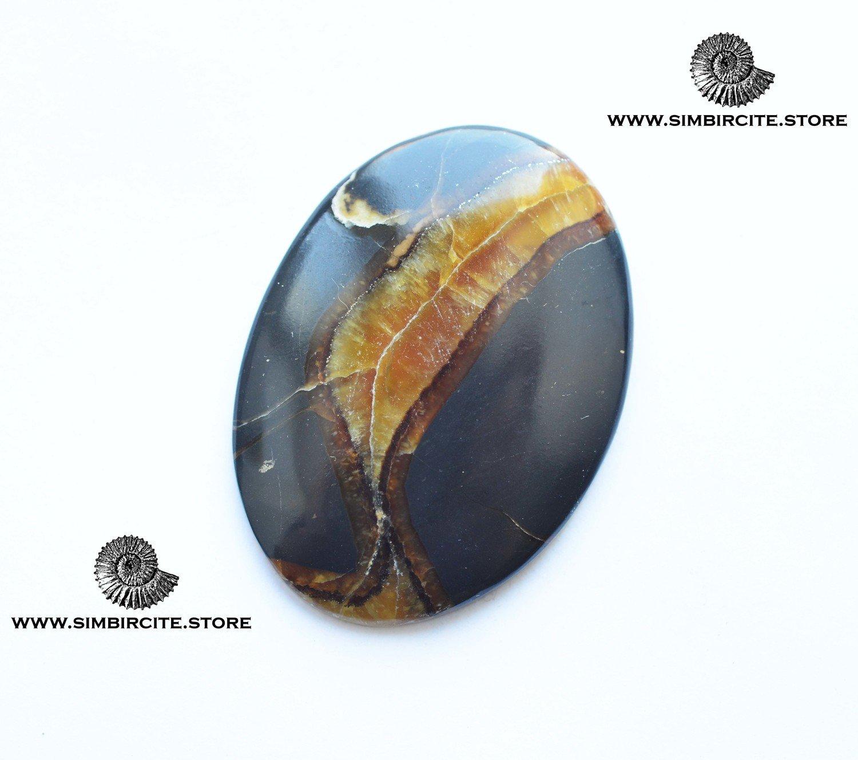 Симбирцитовый кабошон 50*38*4 мм
