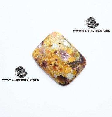 Мозаичный Симбирцит (Владелит) 39*30*5 мм