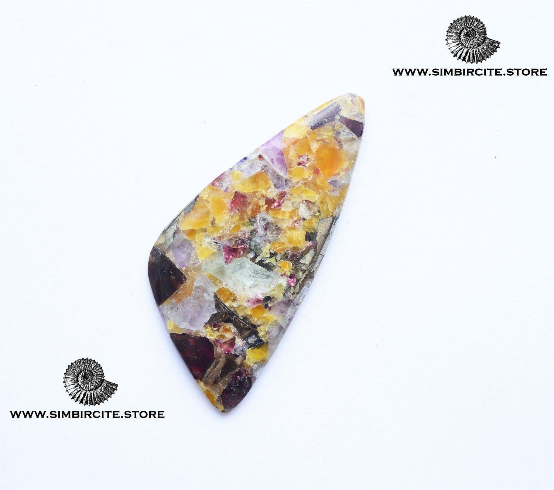Мозаичный Симбирцит (Владелит) 53*25*3 мм
