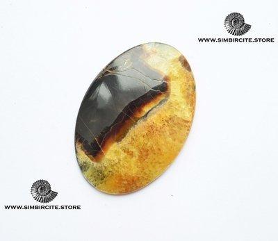 Симбирцитовый кабошон 62*42*5 мм