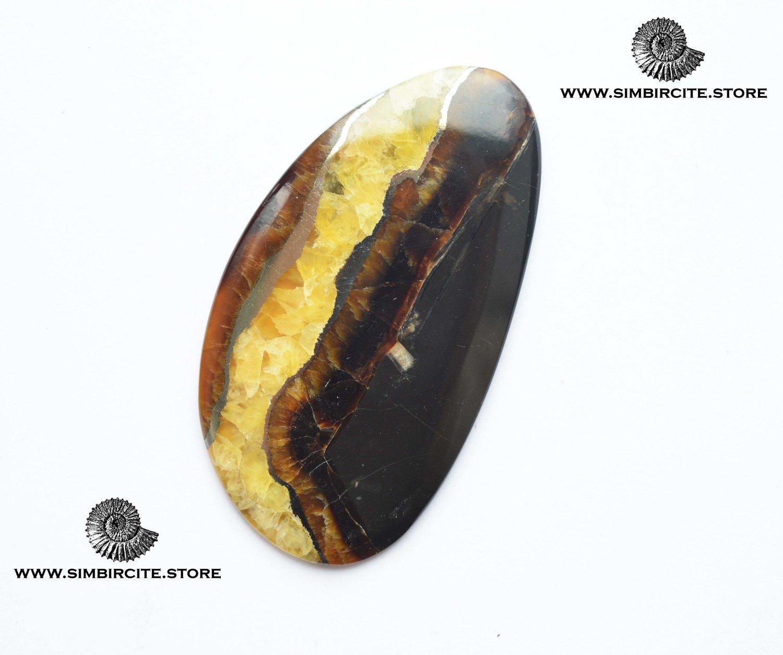 Симбирцитовый кабошон 70*40*3 мм