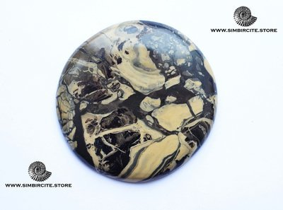 Кабошон из сенгилита 57*53*4 мм
