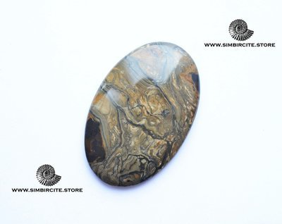 Кабошон из сенгилита 52*34*4 мм