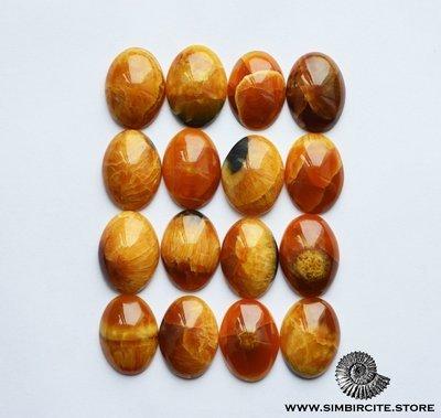 Симбирцит овальный кабошон 18*25 мм