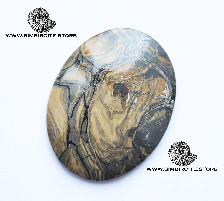 Кабошон из сенгилита 52*42*5 мм