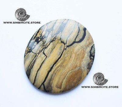 Кабошон из сенгилита 48*42*4 мм