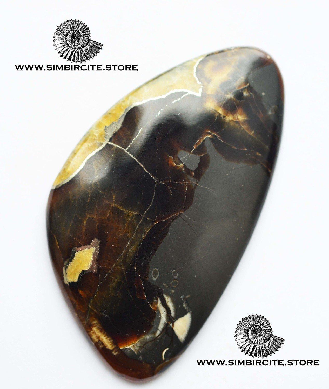 Симбирцитовый кабошон 70*40*5 мм