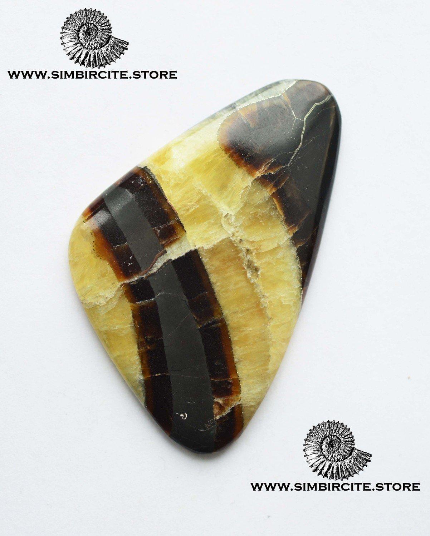 Симбирцитовый кабошон 60*37*4 мм