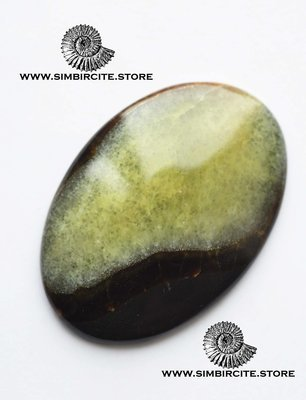 Симбирцитовый кабошон 53*37*5 мм
