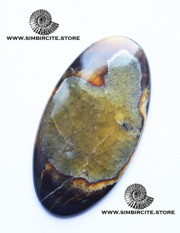 Симбирцитовый кабошон 68*37*3 мм