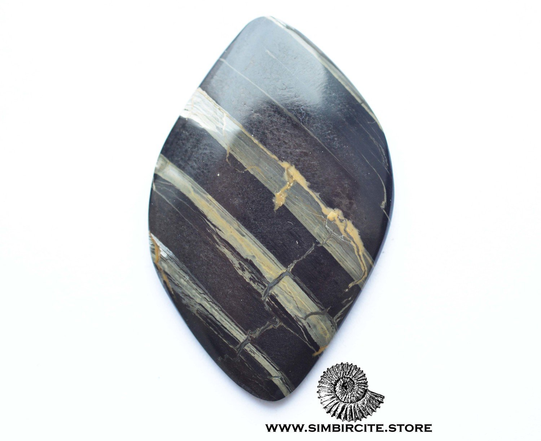 Кабошон из сенгилита 52*32*3 мм