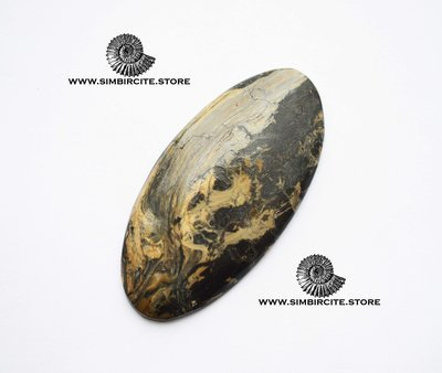 Кабошон из сенгилита 64*32*3 мм