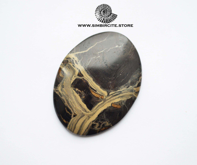 Кабошон из сенгилита 54*40*3 мм