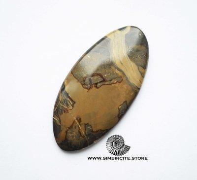 Кабошон из сенгилита 50*25*3 мм