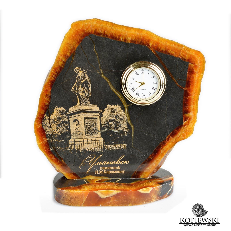 Часы срез симбирцита с гравировкой 15*16 см