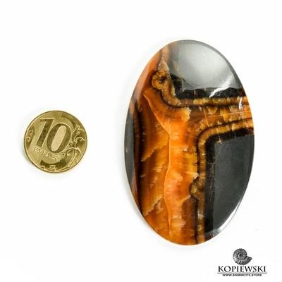 Симбирцитовый кабошон 70*45*3 мм