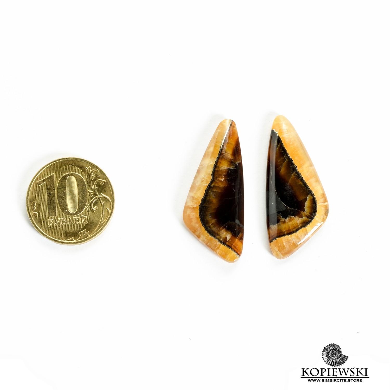 Парные кабошоны Симбирцит 35*15*3 мм