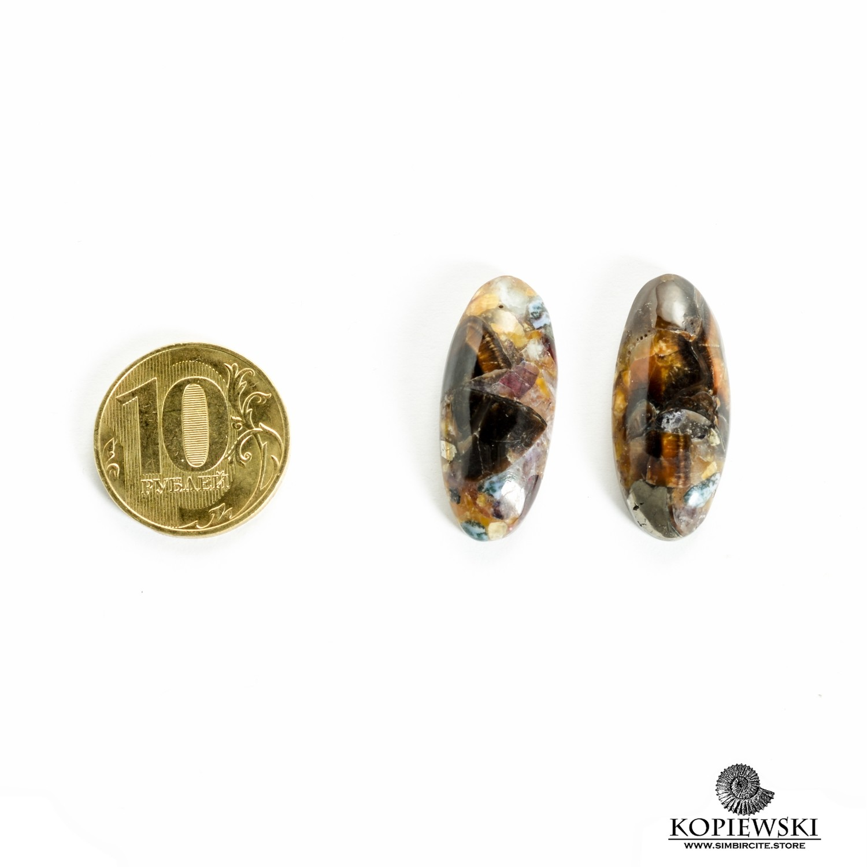 Пара Мозаичный Симбирцит 30*15*3 мм