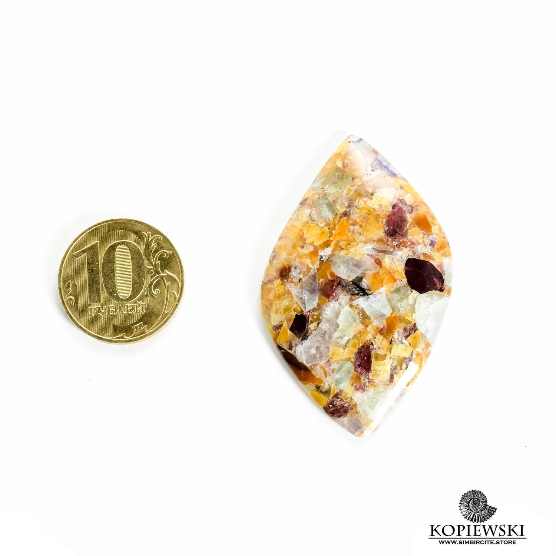 Мозаичный Симбирцит (Владелит) 55*33*3 мм