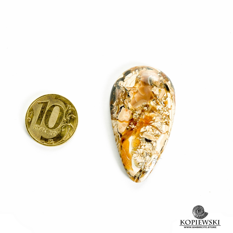 Симбирцитовый кабошон 45*25*3 мм