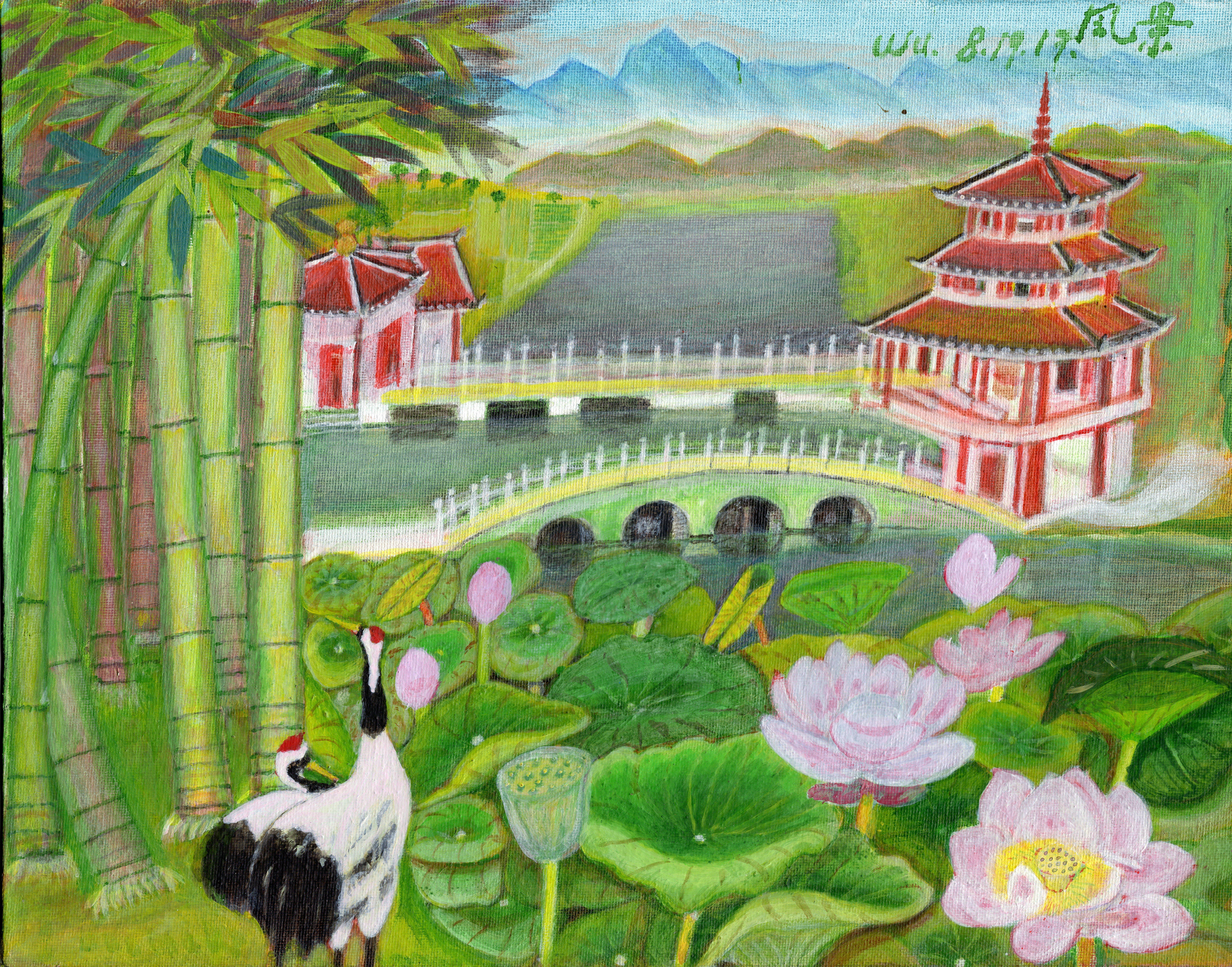 """Art - Wu, Zhi Ming - """"Lily Garden"""" 00067"""