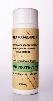 Молочко для кожи автомобиля 150мл. (Leder Protector)