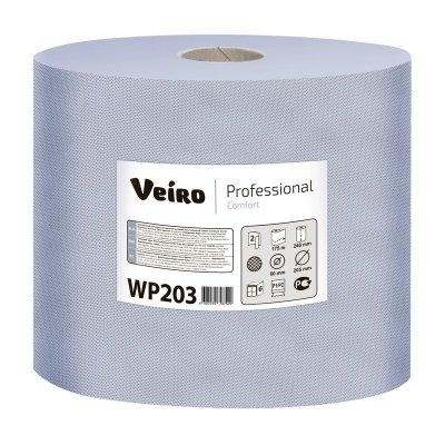 Протирочные салфетки в рулонах Veiro  двухслойный синий 500 листов